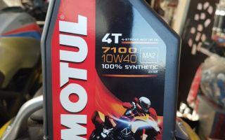 Для каких мотоциклов подходит масло Motul 7100 4T 10W 40