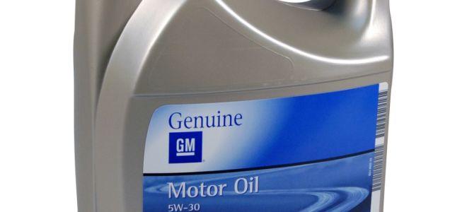 Особенности использования масла GM 5W30 Dexos2: характеристики и цена продукта