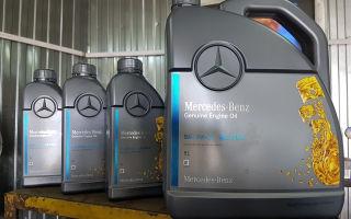 Оригинальное моторное масло 229.5 для Мерседес