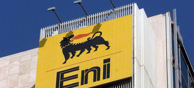 Подбор масла ENI — выбор для автомобиля