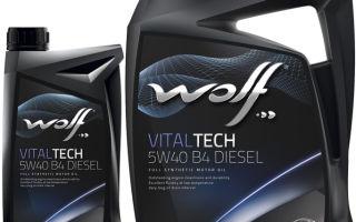 Спецификация использования и возможности масла Wolf 5W-40
