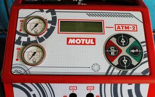 Полная замена масла в АКПП аппаратом — стоимость и где лучше сделать