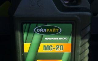 Минеральное масло МС-20: свойства и характеристики