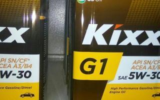 Характеристики моторного масла Kixx 5W-30: характеристика и отзывы