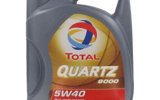 Тех. показатели и особенности использования смазки Total Quartz 9000 5W-40