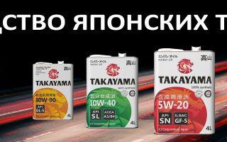 Смазки для мотора Takayama — виды и стоимость, характеристики, отзывы