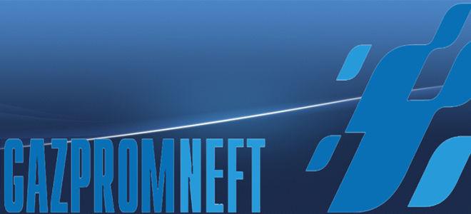 Характеристики моторного масла Газпромнефть 5W-40 — цена, отзывы покупателей