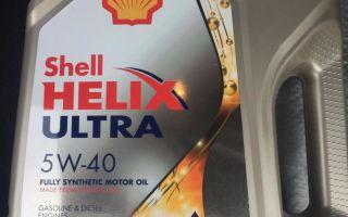 Краткий обзор масла Shell Helix Ultra 5W40 — особенности применения, цены