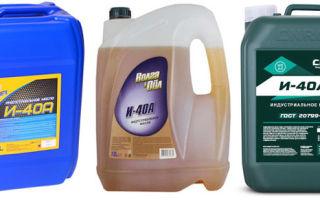 Описание и характеристики индустриального масла И-40А