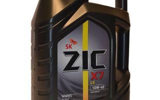 Описание моторного масла Zic – X7 LS 10W-40: отзывы