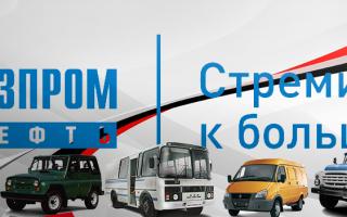 Характеристики моторного масла Газпромнефть 10W-40 — цена, отзывы покупателей