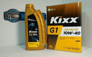 Свойства и характеристики моторного масла Kixx 10W-40 — отзывы и цена продукта
