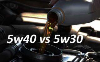 5W30 или 5W40 — какая смазка лучше для зимы, а какая для лета