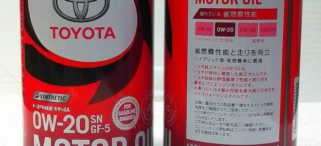 Характеристики моторного масла Toyota 0W-20 в железной банке