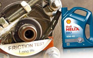 Описание мотороного масла Shell Helix Ultra 10W40 (полусинтетика) и его качеств