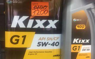 Масляный состав Кикс 5W-40 — цена и отзывы о продукте