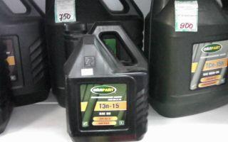 Трансмиссионное масло ТЭп-15