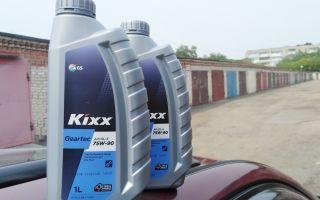 Масло для трансмиссии Kixx 75W-90 — цена и отзывы, тех.характеристики