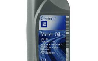Основные параметры и характеристики Масла General Motors 5W-40