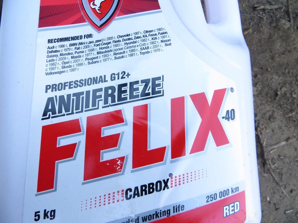 Обзор основных антифризов марки Felix характеристики фото и видео